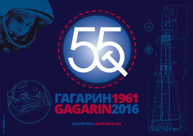 gagarin-55-2